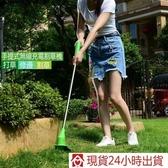 割草機土城 家用小型電動割草機打草機剪草機除草機割草神器雜草坪修剪機秒出貨MKS