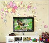 壁貼【橘果設計】多彩花藤 DIY組合壁貼 牆貼 壁紙 壁貼 室內設計 裝潢 壁貼