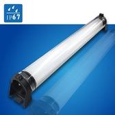 LED 圓筒燈 防水工作燈 NLM30SG-AC IP67 光通量3000lm 照度720lx 冷藏倉庫照明