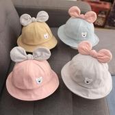 寶寶帽子春秋季薄款漁夫帽公主超萌可愛嬰兒遮陽帽