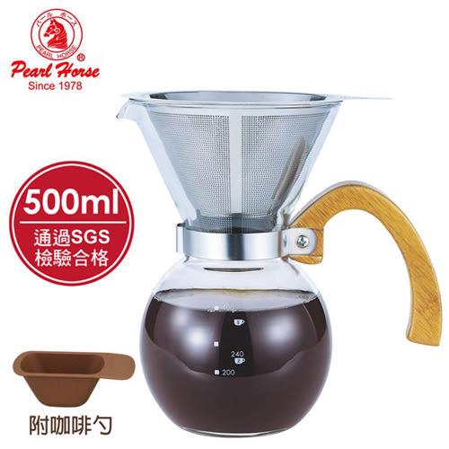 【好市吉居家生活】寶馬牌 TA-G-01-500 多功能咖啡&茶手沖壺 玻璃壺 咖啡壺 手沖壺