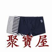 【三條裝】中大童底褲兒童內褲男童平角【聚寶屋】