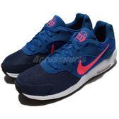 Nike 休閒慢跑鞋 Air Max Guile 藍 粉紅 氣墊 運動鞋 男鞋【PUMP306】 916768-401