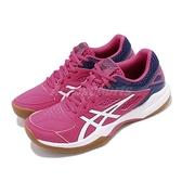 【六折特賣】Asics 羽排球鞋 Gel-Court Hunter 粉紫 白 女鞋 運動鞋 羽球 【ACS】 1072A015500