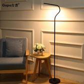 落地燈LED護眼遙控閱讀鋼琴燈簡約現代客廳臥室床頭書房立式台燈 享購