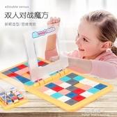 兒童玩具益智男孩雙人對戰魔方彩色移動拼圖游戲智力數字華容動腦 交換禮物