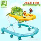 嬰兒學步車寶寶U型多功能玩具車防側翻助步...