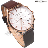 Kenneth Cole 紳士經典 三眼多功能 男錶 白色 真皮錶帶 KC50782001