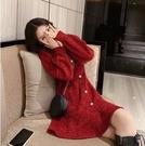 年會禮服 小香風紅色年會連衣裙新年春秋打底禮服氣質長袖復古針織裙子【快速出貨八折搶購】