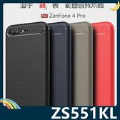 ASUS ZenFone 4 Pro 戰神碳纖保護套 軟殼 金屬髮絲紋 軟硬組合 防摔全包款 矽膠套 手機套 手機殼