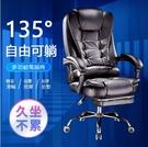 電腦椅辦公椅書桌椅頭靠T扶手電腦椅自由可躺 上班居家更舒服【新春特惠】