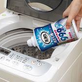 日本 愛詩庭 ST 雞仔牌 洗衣槽專用清潔劑 兩入組 550gx2 洗衣機除菌去污劑 洗衣槽清潔 清潔 清潔劑