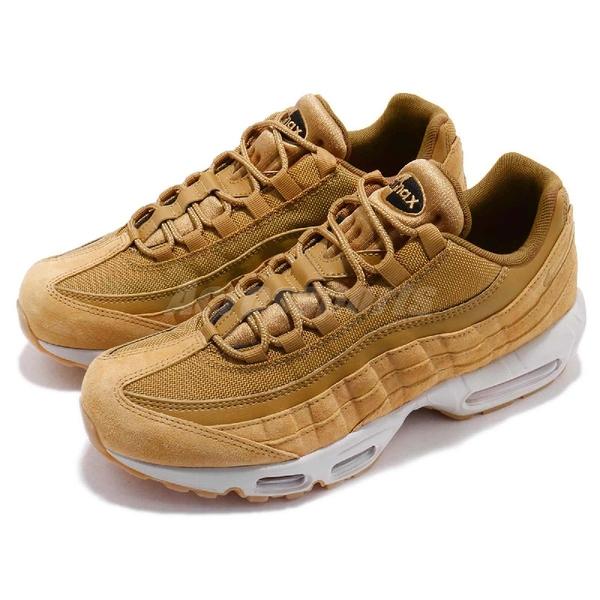 Nike Air Max 95 SE Wheat 小麥色 氣墊 男鞋 復古慢跑鞋 【PUMP306】 AJ2018-700
