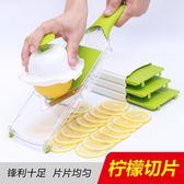 切菜器 多功能切菜神器削水果切片機橙子檸檬切片器廚房用碎菜機手動家用【美物居家館】