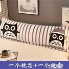 情侶枕成人加長大枕芯長款夏季卡通1.5m床雙人枕頭CY『小淇嚴選』