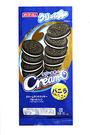 (買一送一/效期2019/12) Cream-O-巧克力三明治餅乾(70g*2入裝) *維康
