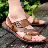 父親涼鞋男 休閒軟底防滑爸爸拖鞋 沙灘鞋夏季爸爸涼拖兩用