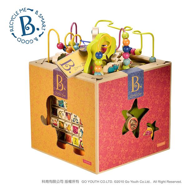 【愛吾兒】美國 B.Toys 小丑動物園