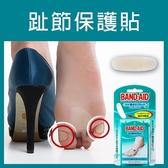 Band-Aid 趾節保護貼 5入【康是美】