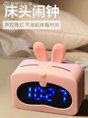 LED創意電子鐘錶夜光靜音鬧鐘溫度計兒童學生床頭鐘簡約可愛 父親節好康下殺