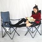 折疊椅 戶外摺疊椅便攜式靠背釣魚椅子凳子簡易休閒畫畫寫生椅摺疊導演椅