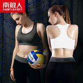 運動文胸2件裝運動內衣女防震跑步聚攏背心式定型無鋼圈學生瑜伽健身文胸推薦