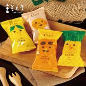 蕃老爹_地瓜黃金酥綜合12入/盒(5盒免運組)