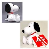 日本限定正版商品 SNOOPY 史努比坐姿 玩偶