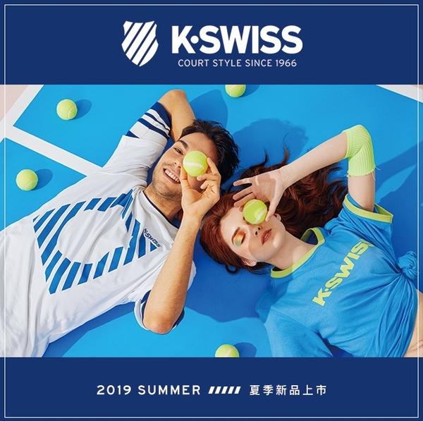 K-SWISS Gen-K Brogue時尚運動鞋-女-粉/白