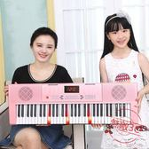 智能電子琴61鍵成人鋼琴鍵教學琴兒童初學入門電子琴【限量85折】