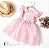 歐式玫瑰蕾絲貓咪拼接紗裙小洋裝 羅紋 多層次 澎澎紗裙 優雅 甜美 碎星 女童 哎北比童裝
