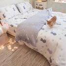 天絲床組 紫色貓月 D4雙人薄床包與兩用...