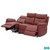 ◎半皮3人用電動可躺式沙發 MEGA RED NITORI宜得利家居