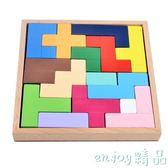 兒童積木玩具1-2-3-6周歲男孩4歲幼兒寶寶早教益智力開發女孩拼裝  enjoy精品