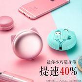 充電線  蘋果安卓二合一6伸縮i8兩用8p手機iphone6s充電線器7P卡通可愛 『歐韓流行館』