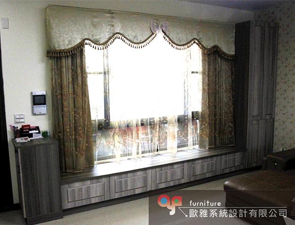 【歐雅 系統家具 】 窗邊臥榻櫃