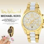 【人文行旅】Michael Kors | MK5743 美式奢華休閒腕錶