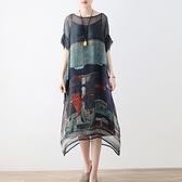 洋裝-長款寬版輕薄兩件套桑蠶絲繪畫女連身裙73sm52[巴黎精品]