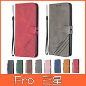 三星 A72 A52 A32 A42 A22 A71 A51 牛紋純色皮套 手機皮套 插卡 支架 保護套