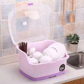 碗櫃塑料廚房家用放碗碟瀝水架裝碗筷餐具帶蓋箱碗盤收納盒置物架【全館八八折促銷】