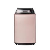 【聲寶SAMPO】19公斤變頻洗衣機ES-L19DP(R1)