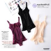 內衣 塑身 彈性 聚攏 收腹 美體衣 【KCS9017】 BOBI  03/09