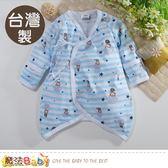 包屁衣 台灣製嬰兒薄長袖護手蝴蝶衣 魔法Baby