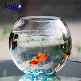 加厚玻璃魚缸圓形大號 創意魚缸水族箱金魚缸客廳烏龜缸igo 茱莉亞嚴選