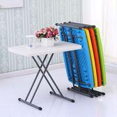 折疊桌椅簡易家用小桌子兒童學習桌書桌餐桌可升降便攜式戶外電腦  無糖工作室