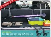 HP3522 反摺傘用收納掛勾 可掛三隻 通用型 後車箱 雨傘掛勾 掛勾 雨傘架 汽車傘架 後車廂固定