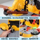 兒童工具箱玩具套裝家家酒維修修理益智男孩玩具【步行者戶外生活館】