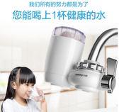 濾水器 凈水器家用 廚房水龍頭過濾器 自來水凈化器濾水器直飲凈水機 玩趣3C