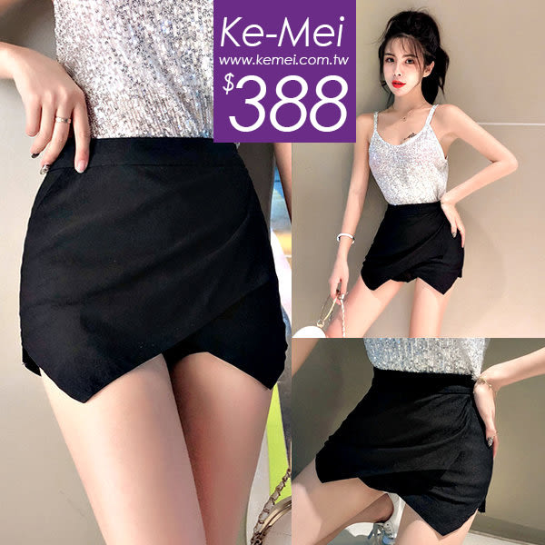 克妹Ke-Mei【ZT51849】ups.角度太好拍!開叉不規則摟空爆長爆褲裙
