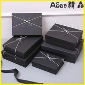 禮盒 簡約長方形大號禮品盒包裝盒衣服襯衫盒